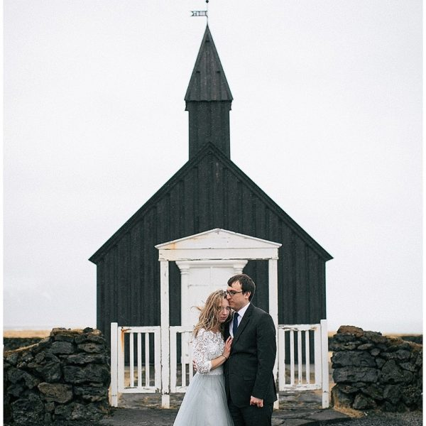 Sam + Tony | Beautiful Windy Icelandic Elopement