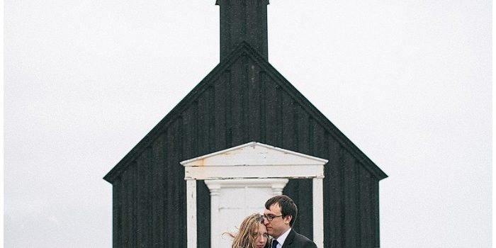Sam + Tony | Beautiful Windy Icelandic Elopement